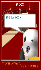 20070220-1.png