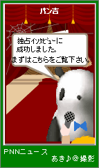 20070224-001-3.png
