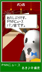 20070224-001.png