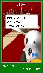 20070224-03-1.png