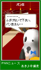20070224-04-1.png