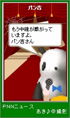 20070224-05-1.png