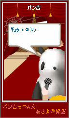 20070224-06.png
