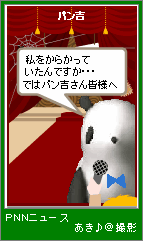 20070224-08-1.png