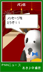 20070224-08-2.png