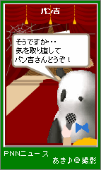 20070224-11-1.png