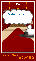 20070224-13.png