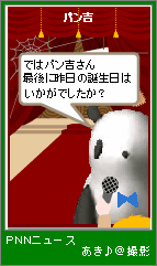20070224-16-1.png
