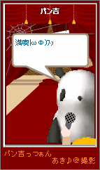 20070224-17.png