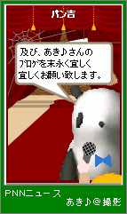 20070224-19.png
