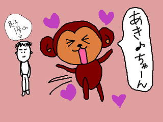 20070225-01.png