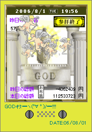 20070523-02.png