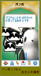 20070630-01.png