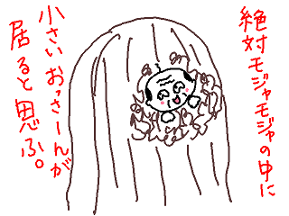 20080314-02.png