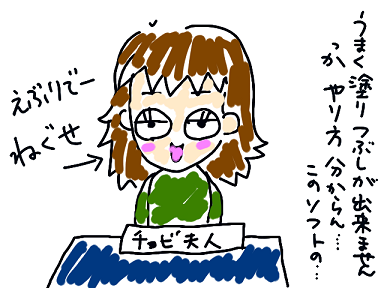 20080821-00.png
