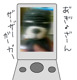 20080823-01.png