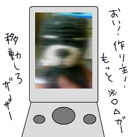 20080823-02.png